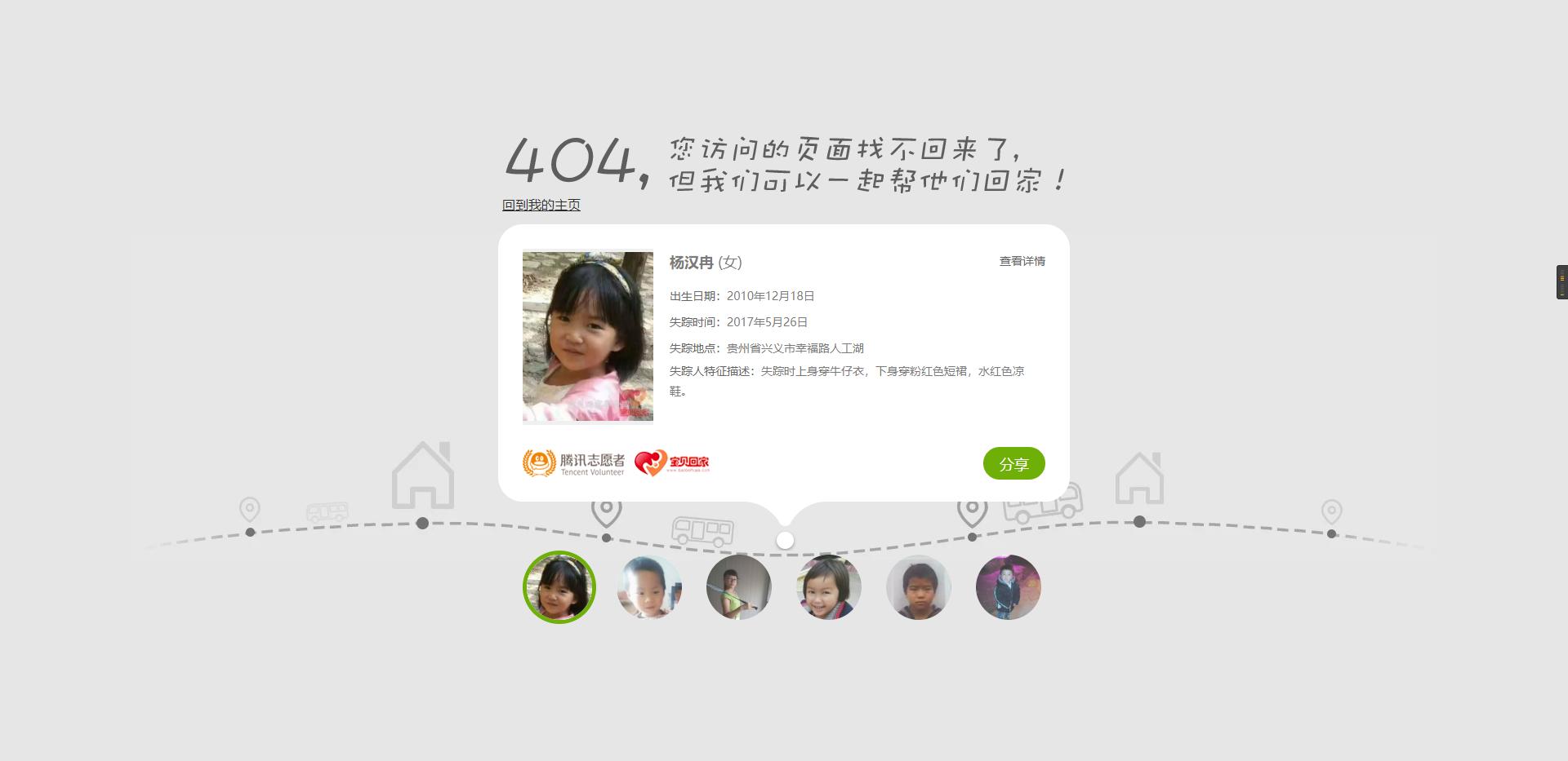 404预览图.png