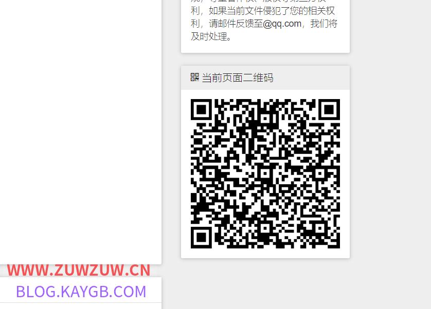 image-20201015165404745