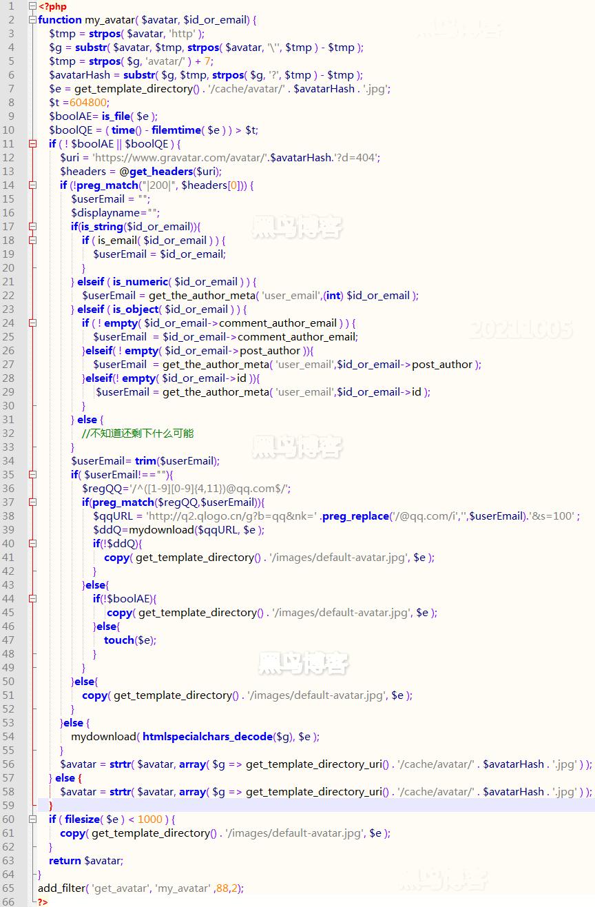 《网站评论者头像接入QQ头像并缓存本地》