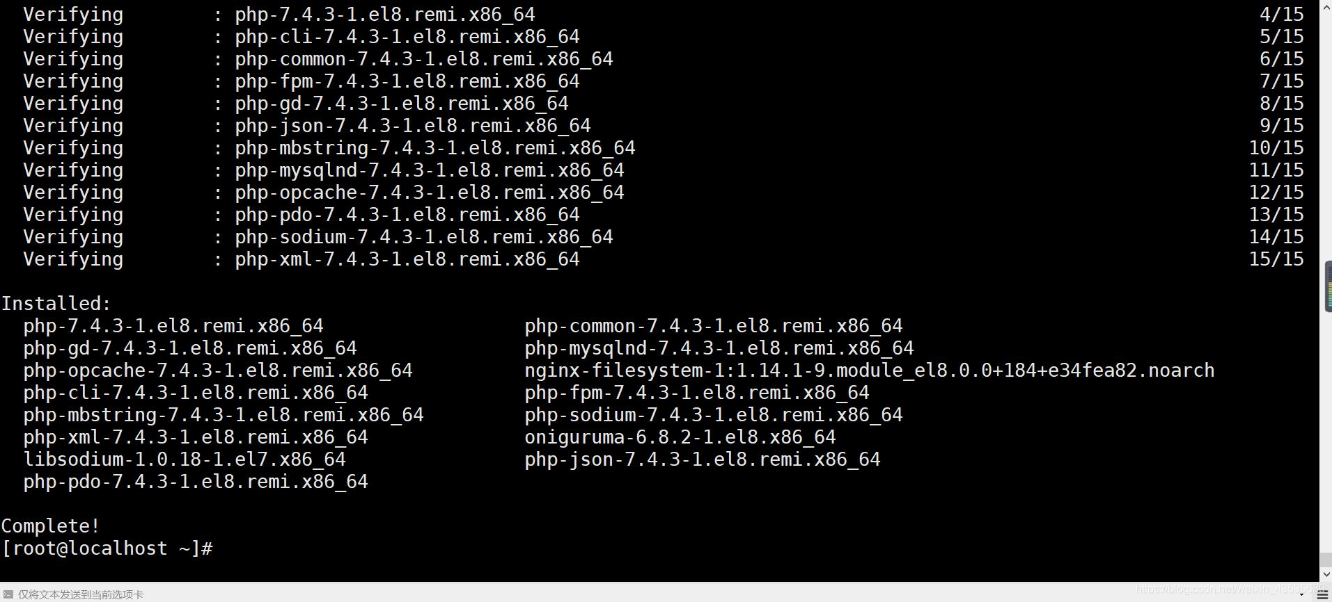 Centos8.1搭建LAMP(YUM)-运维之境