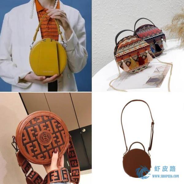 【Shopee市场周报】Shopee虾皮台湾站20年4月第2周市场周报发布-虾皮路