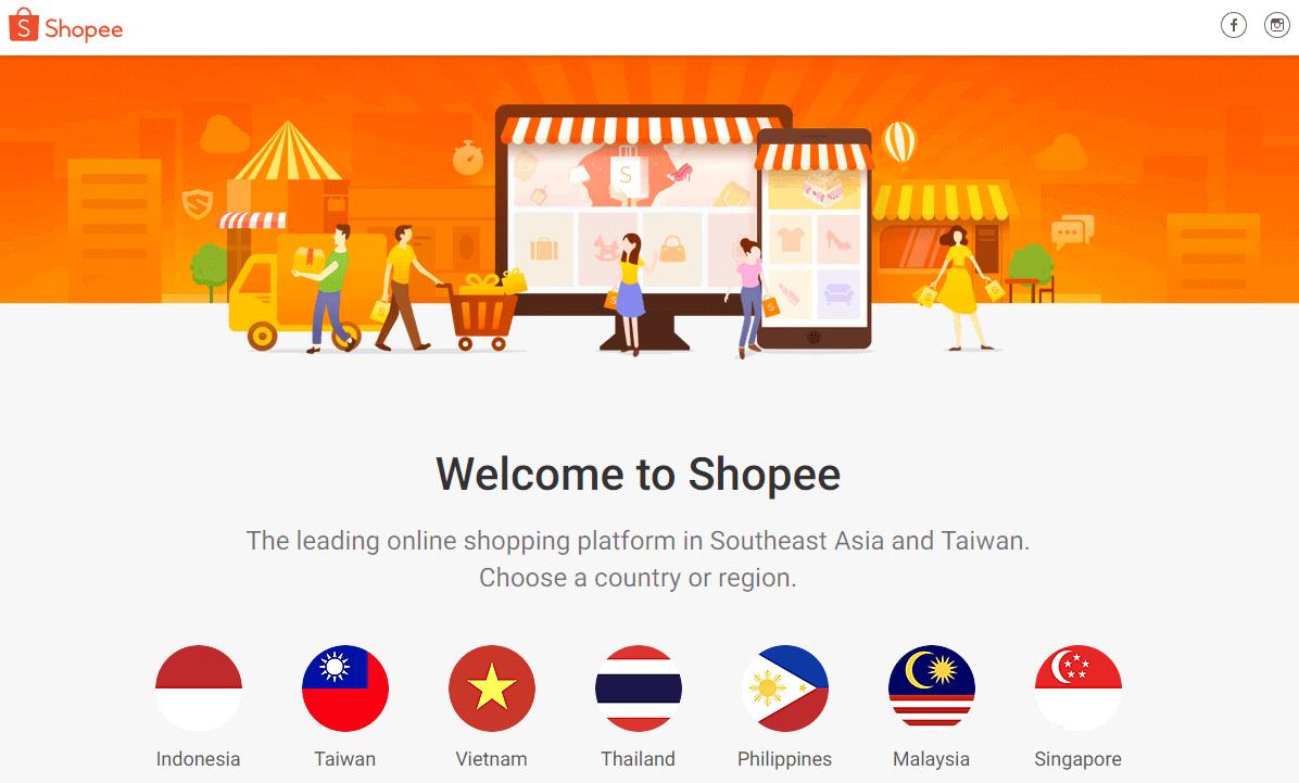 Shopee台湾站SIP虾皮国际平台常见问题解答-虾皮路