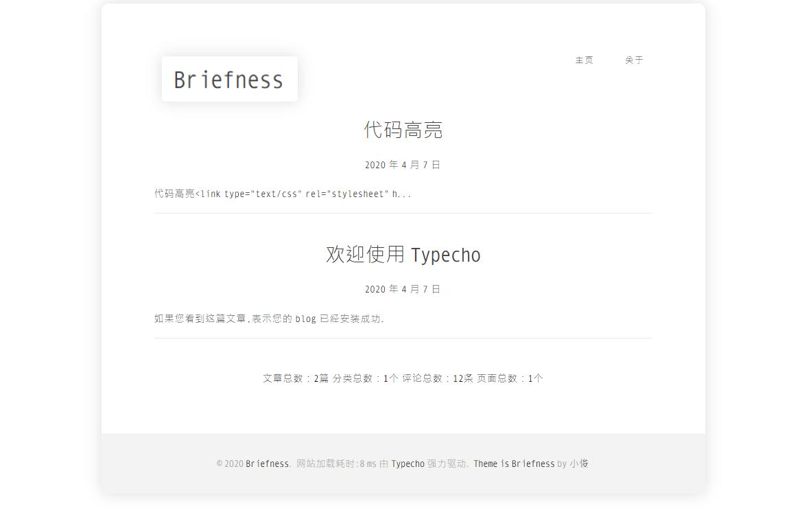 Briefness