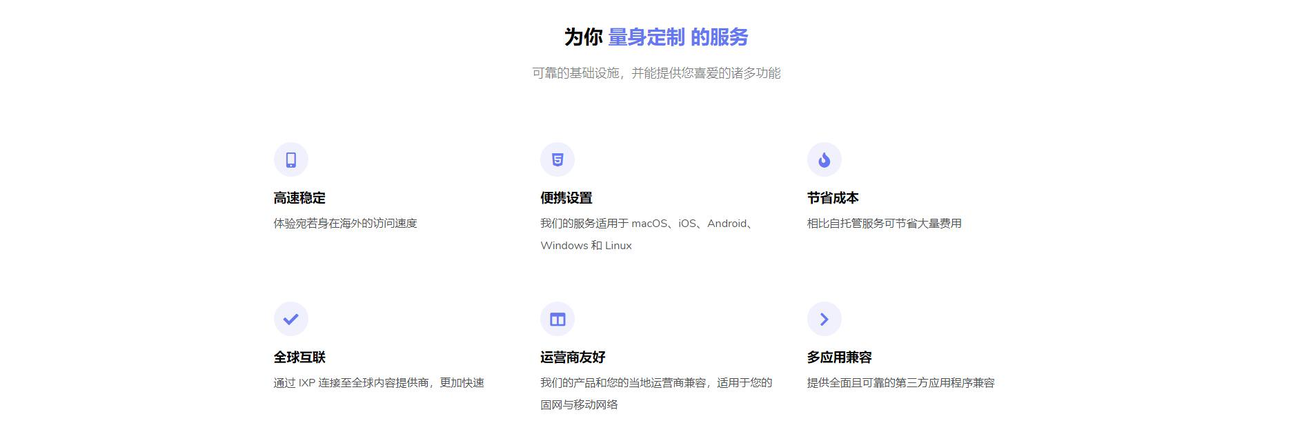 Free实现全设备、全平台全家免费翻墙!高速的VPN免费节点毫无压力科学上网!2021,值得推荐的最新翻墙利器!(关联SSR/SS/V2RAY/Trojan)