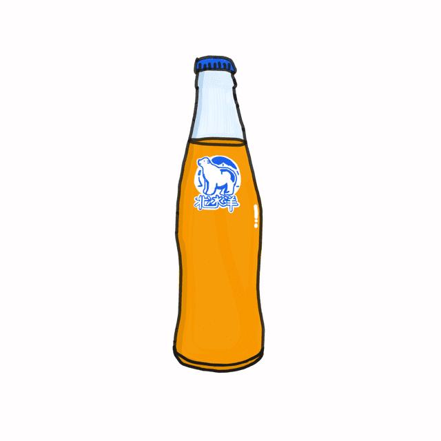 bxq arctic