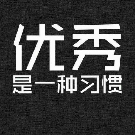 WuYongzhi·Blog