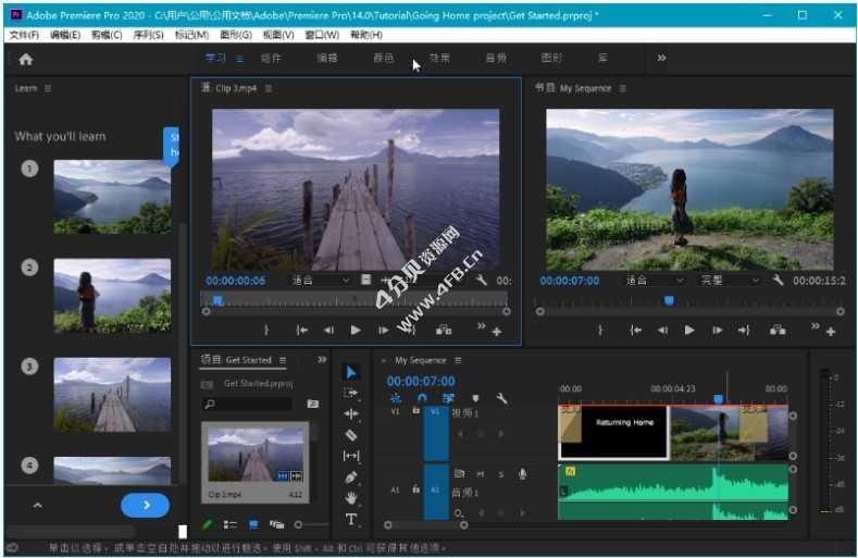 Adobe Premiere PRO 2020 v14.9.0.52 特别版|绿色精简版