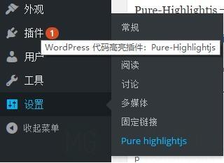 WordPress 高亮插件,支持多种语言同时支持多种主题通用适配