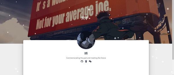js实现网站飘雪