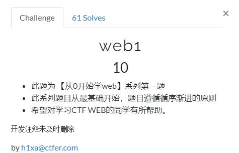 web1.1