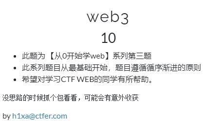 web3.1
