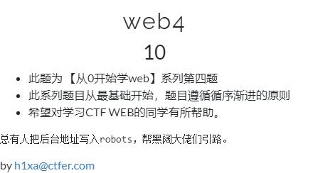 web4.1