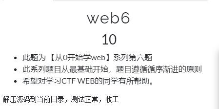 web6.1