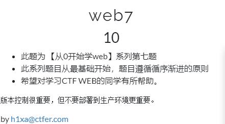 web7.1