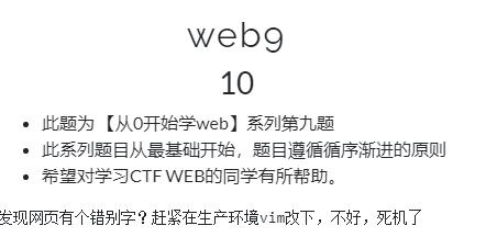 web9.1