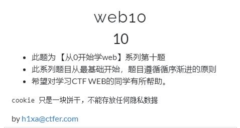 web10.1