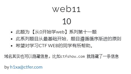 web11.1