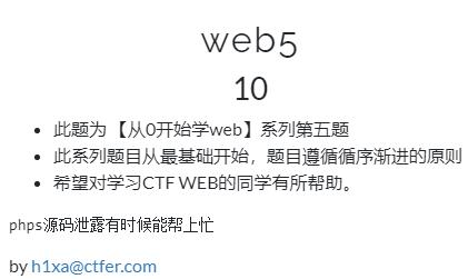 web5.1