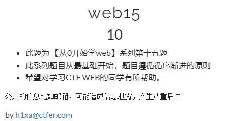 web15.1