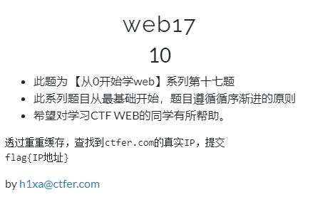 web17.1