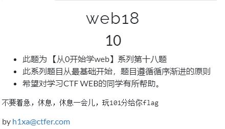 web18.1