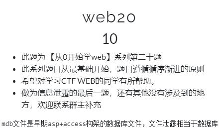 web20.1