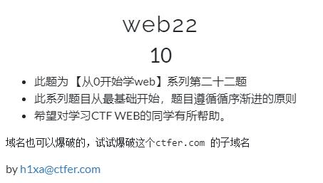 web22.1