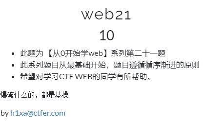 web21.1
