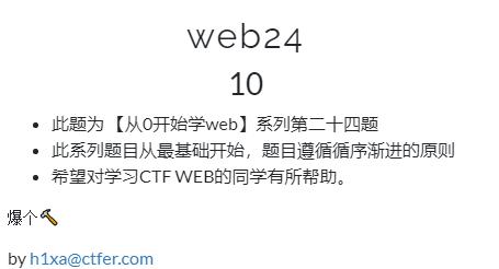web24.1
