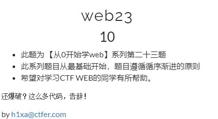 web23.1