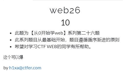 web26.1