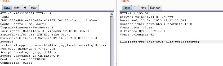 web25.3