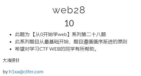 web28.1