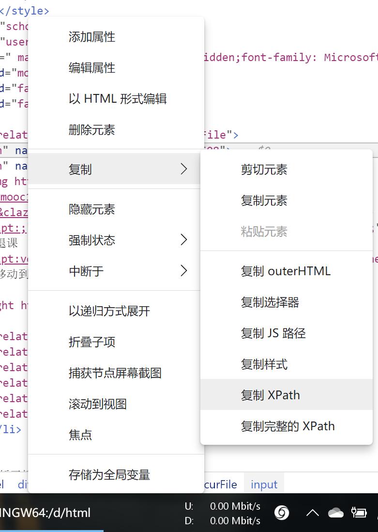 html_xpath
