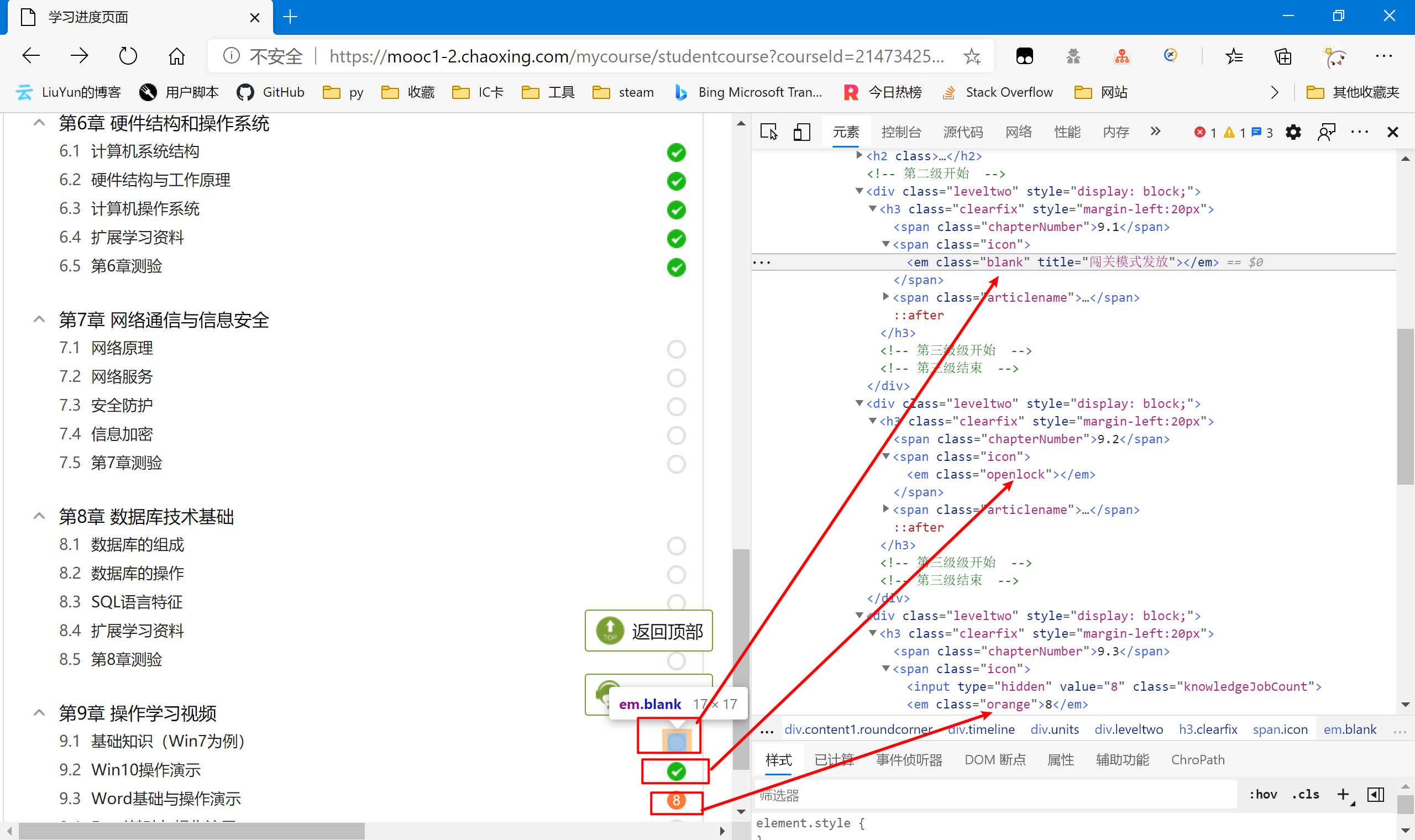 course_html_element