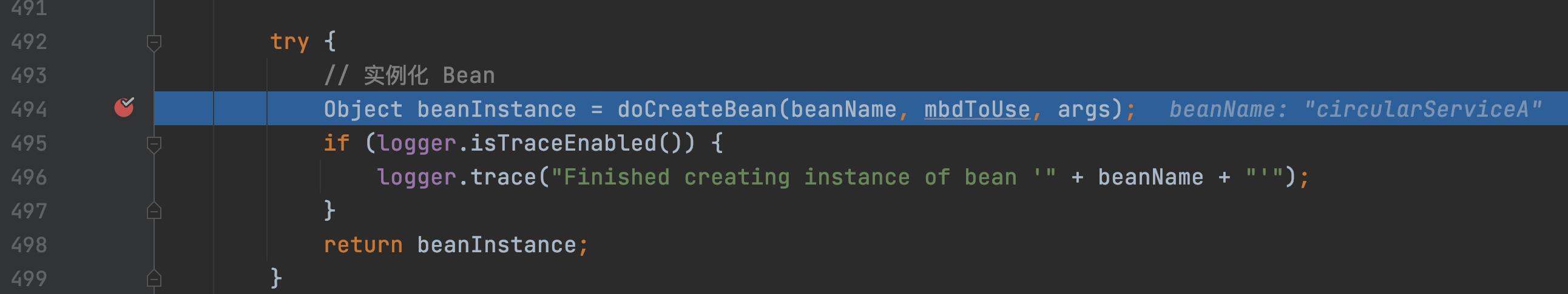 createBean 方法