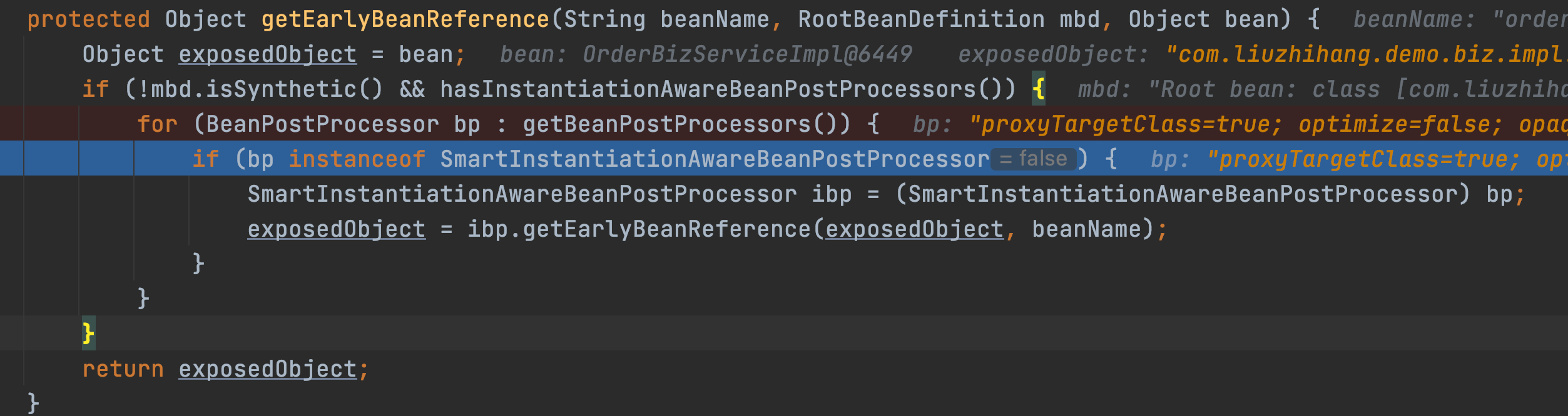 getEarlyBeanReference