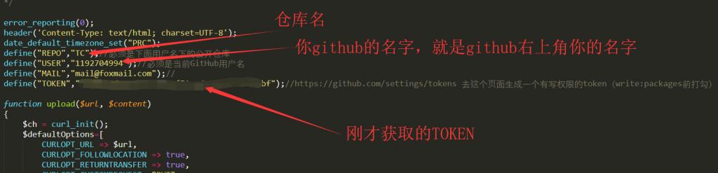 Github+jsDelivr+7ed-cdn免费图床搭建教程