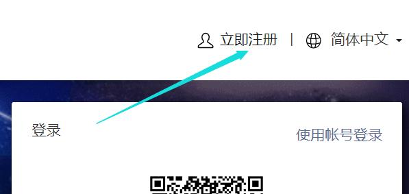 image-20210228173243748