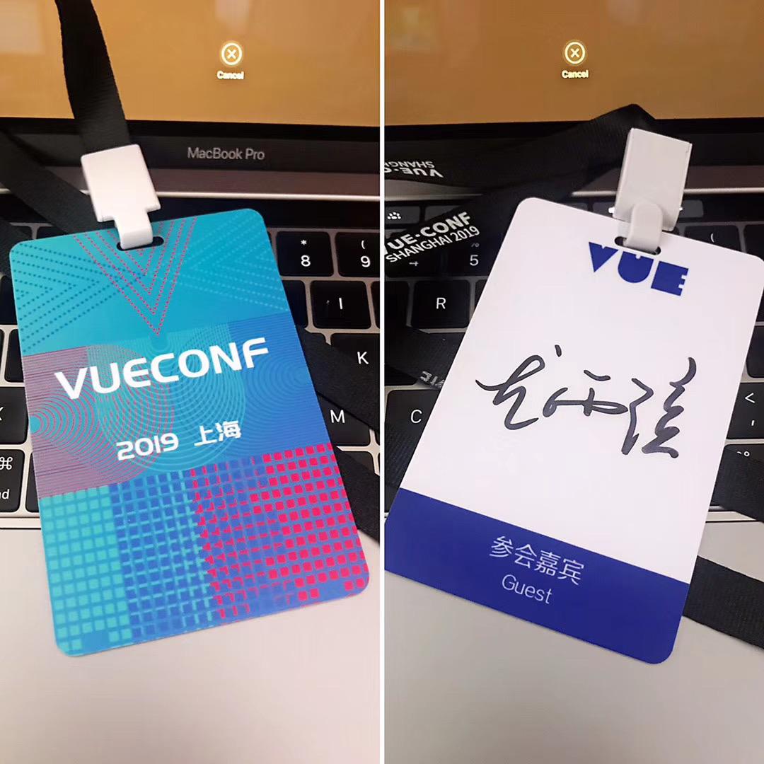 vue-conf-2019_WechatIMG65