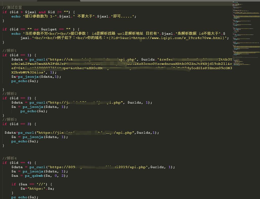 多接口二次解析php代码