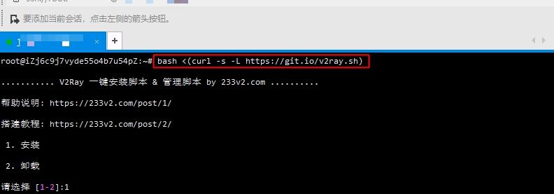 网站域名被假墙的解决处理方法 v2ray在linux下详解网站假墙处理