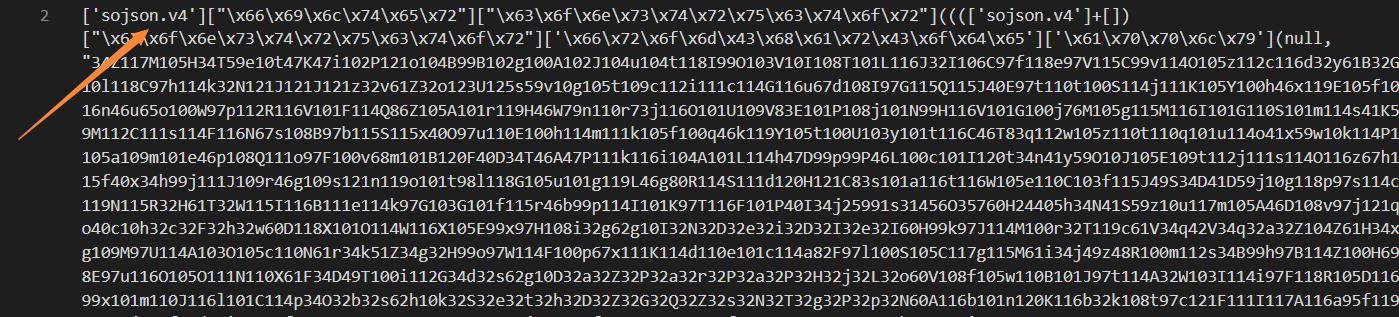 Sojson V4加密如何解密?Sojson V4解密方法全过程分享