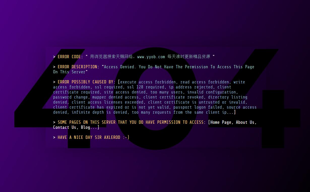 科技感十足的404自适应html动态源码