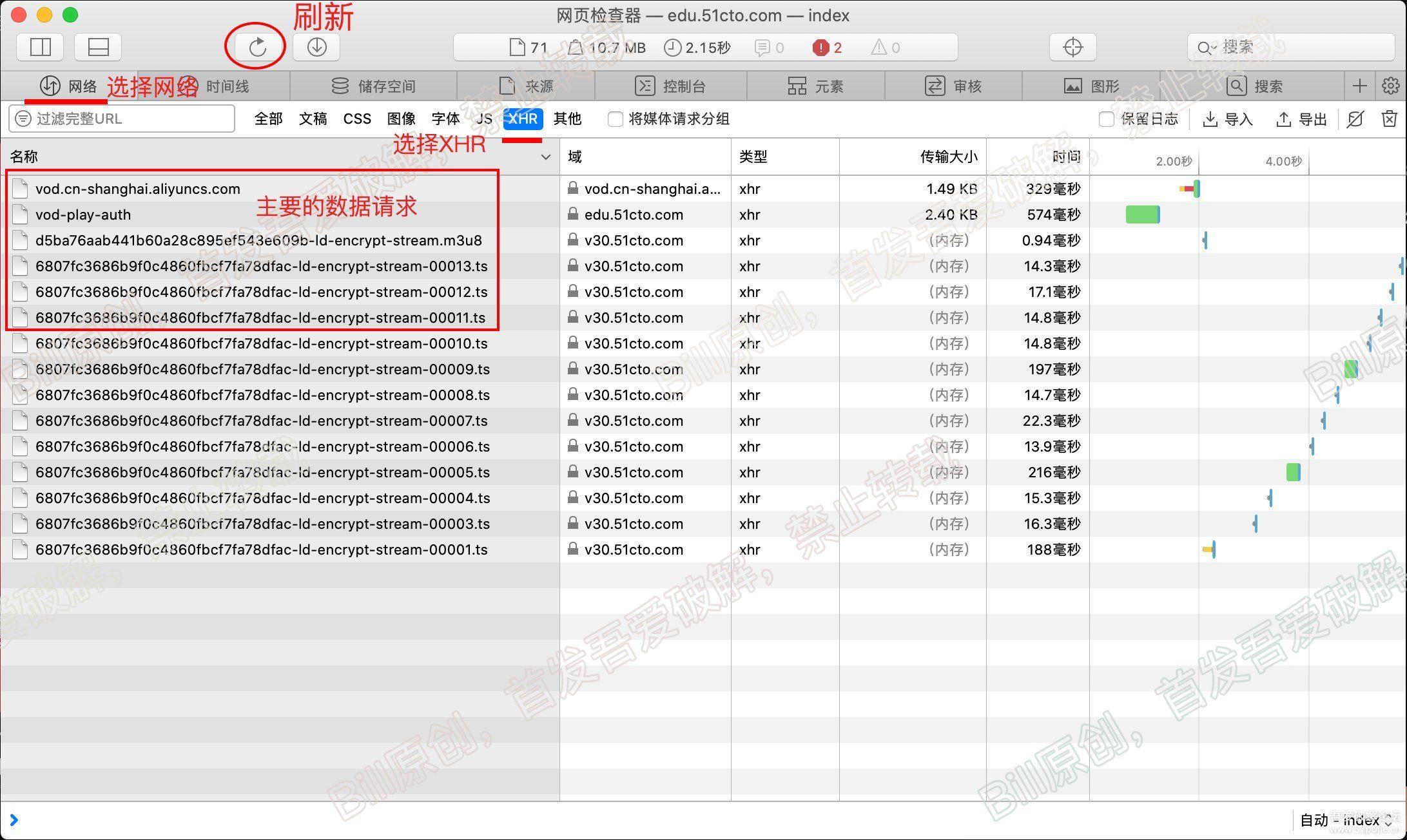 阿里云Web播放器m3u8的ts文件解密下载过程实现