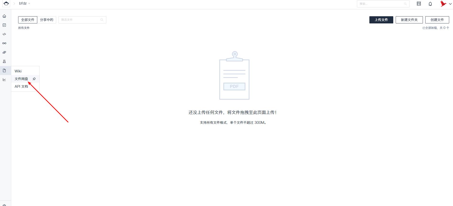 Coding 文件网盘:无限空间高速直链下载