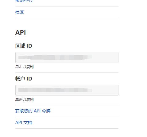 网站域名假墙处理方法 内含cloudflare API自动更换IP的php脚本