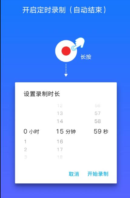 超级截图录屏大师2.0支持内录声音的手机截图截屏+录屏直播软件,无需root,支持2K级高清录屏