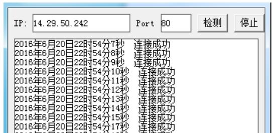 SEO必用排名查询采集软件-第2张图片-乌龟资源网_免费资源搜集分享平台