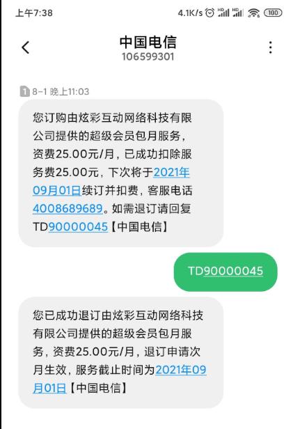 QQ卡钻教程+最新链接